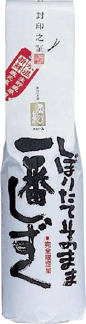 本醸造 香の泉 一番しずく 【720ml×12本 ケース販売】【zzkvan】◆送料無料対象外地域有