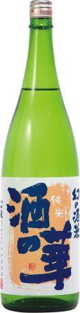 【お取り寄せ品】純米酒 酒の華 【1800ml×6本 ケース販売】【清酒・日本酒】【zzkvan】◆送料無料対象外地域有