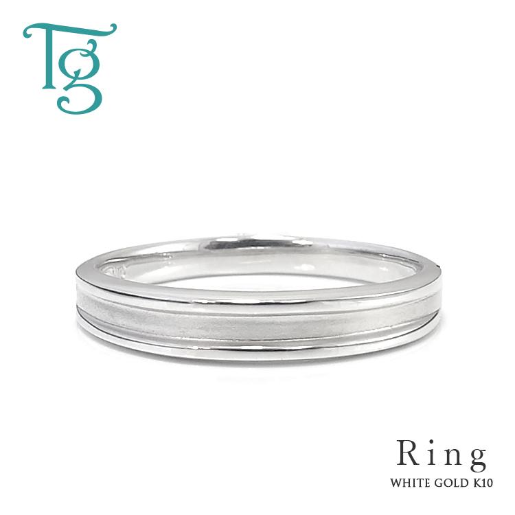 マリッジリング 結婚指輪 メンズ リング ホワイトゴールド K10 艶消し マット シンプル おしゃれ 偶数サイズ 指輪【納期約4週間】