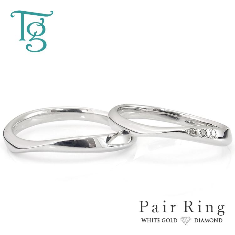 マリッジリング ペアリング 結婚指輪 ホワイトゴールド K10 ダイヤモンド ウェーブ カーブ シンプル 上品 おしゃれ 偶数サイズ 指輪 2本セット価格【納期約4週間】