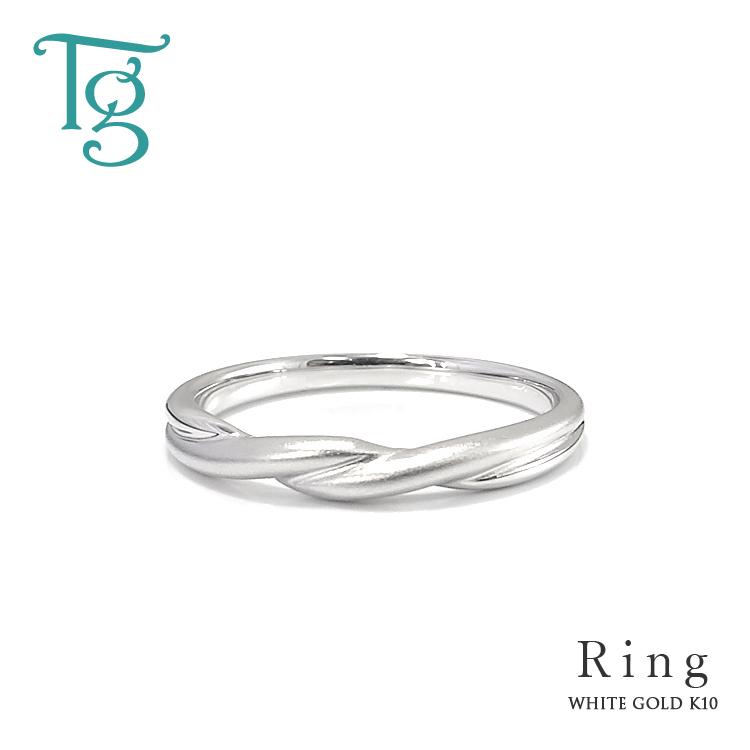マリッジリング 結婚指輪 レディースリング ホワイトゴールド K10 ツイスト ひねり シンプル 艶消し マット おしゃれ 偶数サイズ 指輪【納期約4週間】