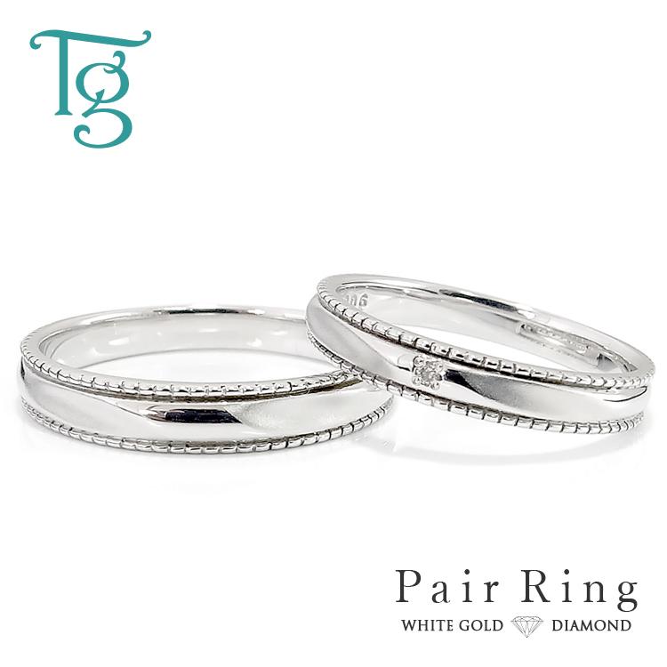 マリッジリング ペアリング 結婚指輪 ホワイトゴールド K10 ダイヤモンド ミル打ち シンプル 上品 おしゃれ 偶数サイズ 指輪 2本セット価格【納期約4週間】