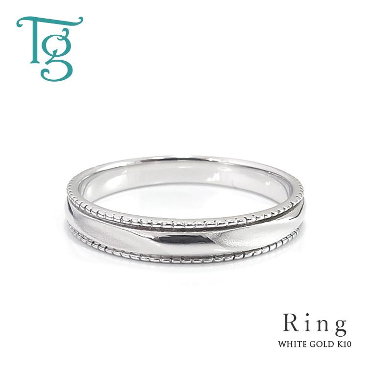 マリッジリング 結婚指輪 メンズ リング ホワイトゴールド K10 ミル打ち シンプル おしゃれ 偶数サイズ 指輪【納期約4週間】