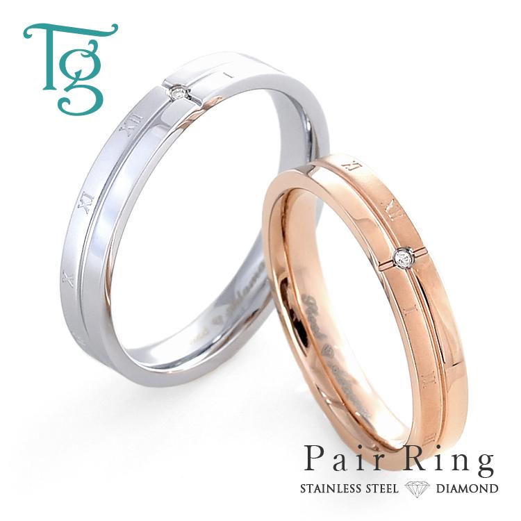ペアリング 刻印 ステンレス ダイヤモンド シンプル つけっぱなし ローマ数字 クロス 艶消し シルバーカラー ローズピンクゴールドカラー おしゃれ 指輪 マリッジリング 結婚指輪 サージカルステンレス 316L ノンアレルギー 金属アレルギー対応 2本セット価格