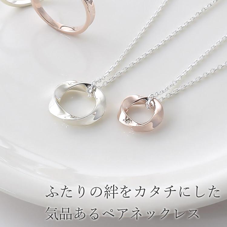 b2e896f5baa164 ペアネックレスシルバーピンクシルバーダイヤモンドペアアクセサリーペアネックレス送料無料ギフトランキングプレゼント誕生