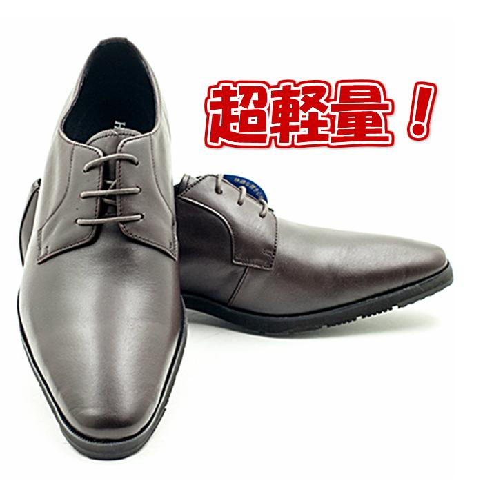 驚きの軽さ 超軽量ビジネスシューズ TERRA 人気ブランド SHOE 超人気 STORE 紳士靴 24.5cm~27.0cm 本革 ビジネスシューズ 外羽根プレーントゥ