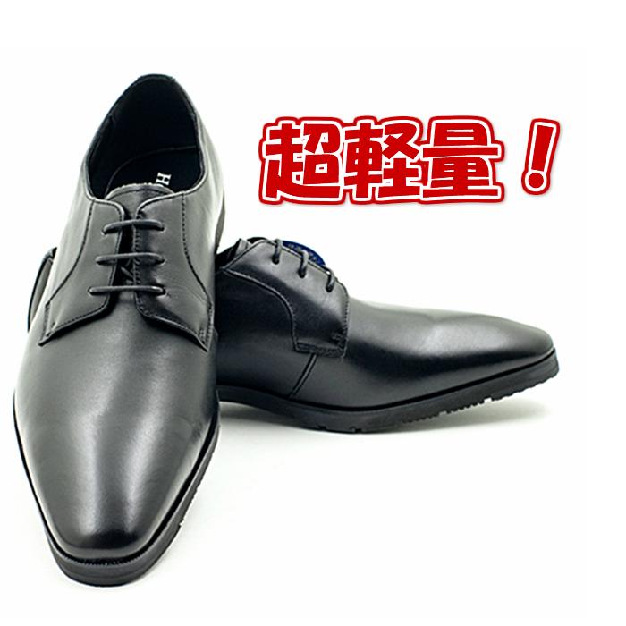 驚きの軽さ 超軽量ビジネスシューズ TERRA SHOE STORE 24.5cm~27.0cm 紳士靴 安い 激安 プチプラ 高品質 手数料無料 本革 ビジネスシューズ 外羽根プレーントゥ