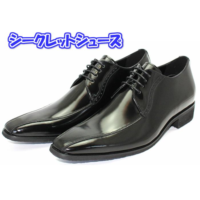 6センチアップシークレットシューズ TERRA 激安卸販売新品 SHOE STORE 外羽根スワールモカ 紳士靴 ビジネスシューズ 23.0cm~26.0cm 本革 予約販売