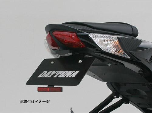 デイトナ(DAYTONA) フェンダーレスキット(車検対応LEDライセンスランプ付き) GSX-R750 L1 / GSX-R600 L1('11)用 76808 / 02P07Feb16