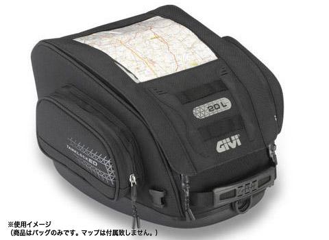 デイトナ(DAYTONA) GIVI(ジビ) 防犯キー付きタンクロック(タンクバッグ) UT809 97570