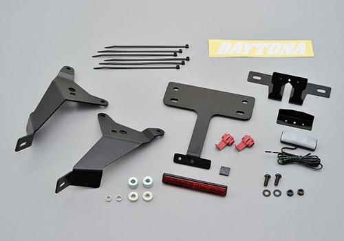 デイトナ(DAYTONA) フェンダーレスキット(車検対応LEDライセンスランプ付き) CBR1000RR / CBR600RR用 98607