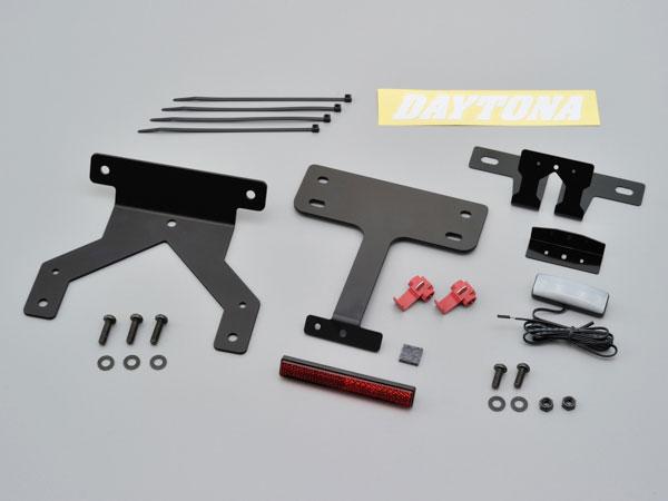デイトナ(DAYTONA) フェンダーレスキット(車検対応LEDライセンスランプ付き) ZZR1400('06-'11)、Ninja ZX-14R('12-'15)用 98610