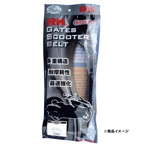 RKジャパン RK 海外限定 JAPAN GATES スクーターベルト PCX150用 RK-1127SV 新入荷 流行