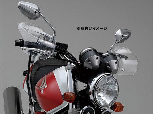 デイトナ(DAYTONA) ナックルバイザーL/R 耐衝撃アクリル製クリアー 71076