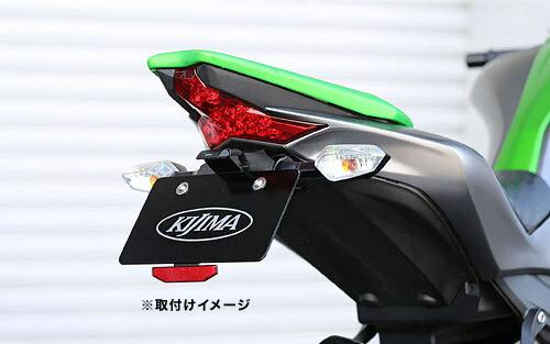 キジマ(KIJIMA) Z1000(2014Y-)用 フェンダーレスキット 315-0491