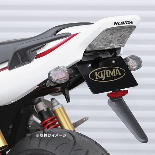 キジマ(KIJIMA) CB1300SF / CB1300SB 2014y-2017y用 フェンダーレスキット 315-0531