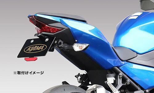 キジマ(KIJIMA) ニンジャ250 / ニンジャ400 2018y用 フェンダーレスキット 315-069