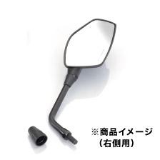 キタコ KITACO GPRミラー タイプ3 1個売り 信託 675-1205131 新品■送料無料■ 左側 10mm逆ネジタイプ