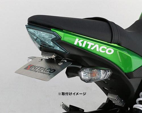 キタコ(KITACO) Z125 PRO用 フェンダーレスKIT 691-4030000