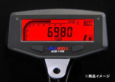 ACEWELL(エースウェル) 多機能デジタルメーター ACE-1100