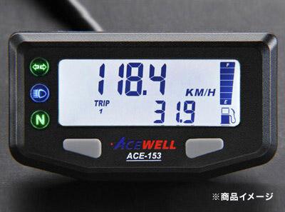 ACEWELL(エースウェル) 多機能デジタルメーター ACE-153