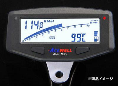 ACEWELL(エースウェル) 多機能デジタルメーター ACE-1600