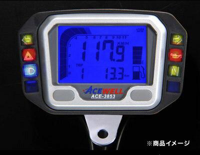 ACEWELL(エースウェル) 多機能デジタルメーター ACE-3853H(510Ωタイプ)/ACE-3853L(100Ωタイプ)