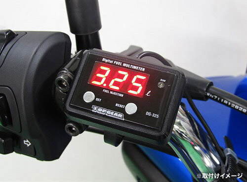 プロテック DG-H01 PCX125['10~ JF28]専用精密燃料計 デジタルフューエルマルチメーター (フューエルメーター) 11500 / 02P07Feb16