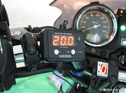 プロテック DG-H03 CB750['04~ RC42]専用精密燃料計 デジタルフューエルマルチメーター (フューエルメーター) 11513 / 02P07Feb16