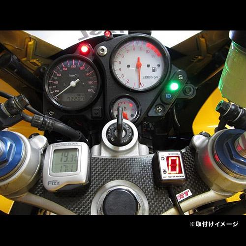 Protec SPI-H13 VTR1000F FIRESTORM [SC36 ' 97-' 00, 11085-only shift  position indicator (shift indicator)