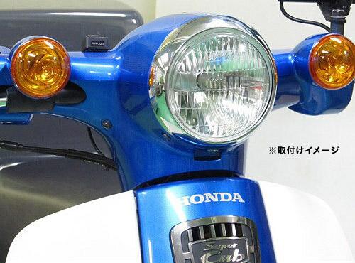 即納 プロテック LBH-H02 スーパーカブ110['18~ JA44] / スーパーカブ50['18~ AA09]用 LEDクラシカルヘッドライトkit 6000K 63005-30