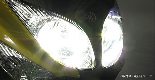 即納 プロテック TMAX用 LEDヘッドライトバルブキット LBW-TM H7(Lo)&H4(Hi/Lo) 6000K 65006