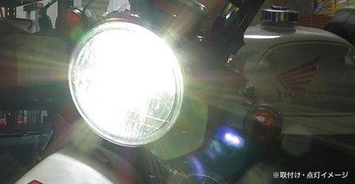 即納 プロテック バイク用 LEDヘッドライトバルブキット LB7-MA PH7(HS5ソケットタイプ) 6000K 65017