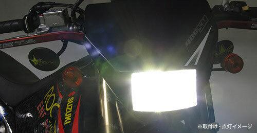 プロテック DR-Z400SM / DR-Z400S用 LEDヘッドライトバルブキット LB8-DRZ PH8 6000K 65019
