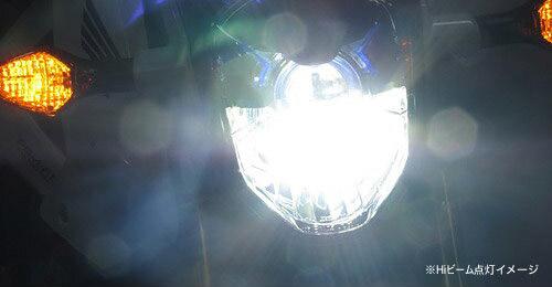 即納 プロテック グロム['13~'15 JC61]専用 LEDヘッドライトバルブキット LB4-GRM HS1 Hi/Lo 6000K 65022