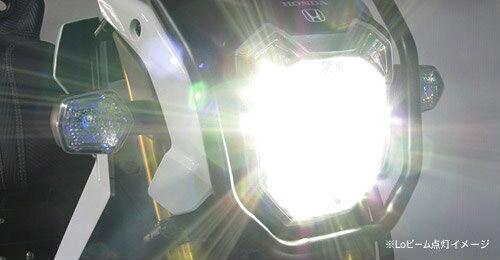 即納 プロテック ズーマーX(国内仕様)['13~'15 JF52]専用 LEDヘッドライトバルブキット LB7-ZX PH7 6000K 65023