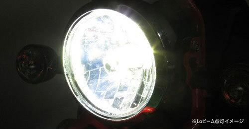 即納 プロテック クロスカブ110['13~'16 JA10]専用 LEDヘッドライトバルブキット LB4-CC HS1 Hi/Lo 6000K 65028
