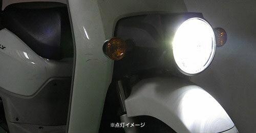即納 プロテック ベンリィ110 / ベンリィ110プロ専用 LEDヘッドライトバルブキット LB4-BE HS1 Hi/Lo 6000K 65049