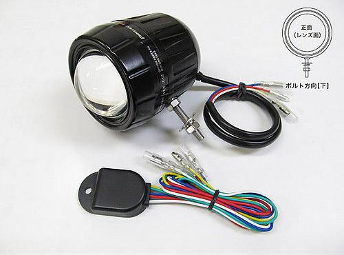 プロテック バイク用LEDフォグライト FLT-322 (REVセンサー付 親機) ボルト方向【下】 65322-D / 02P07Feb16