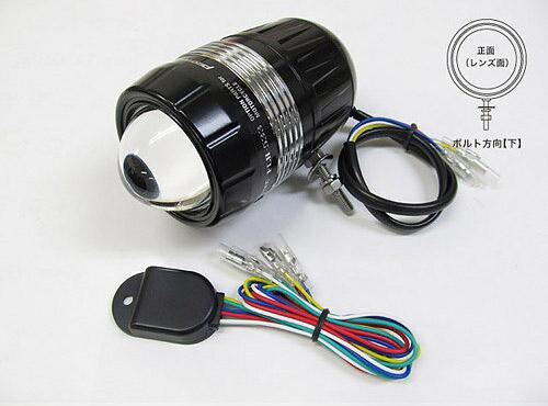 プロテック バイク用LEDフォグライト FLH-533 (REVセンサー付 親機) ボルト方向【下】 65533-D / 02P07Feb16