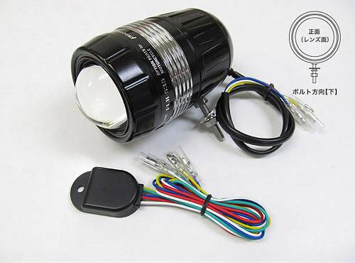 プロテック バイク用LEDドライビングライト FLH-535 (REVセンサー付 親機) ボルト方向【下】 65535-D / 02P07Feb16