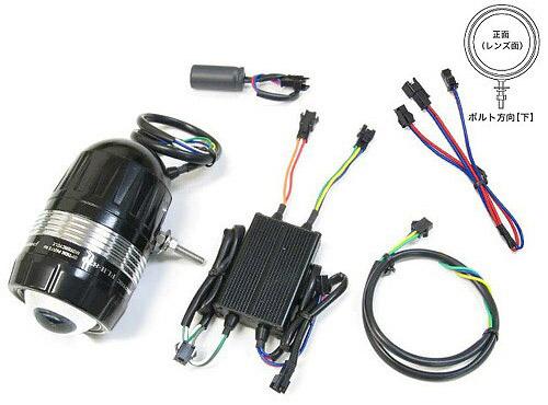 プロテック(PROTEC) FLH-870 バイク用プロジェクターLEDヘッドライト(Hi/Lo切替)ボルト方向【下】 6000K 65870-D / 02P07Feb16