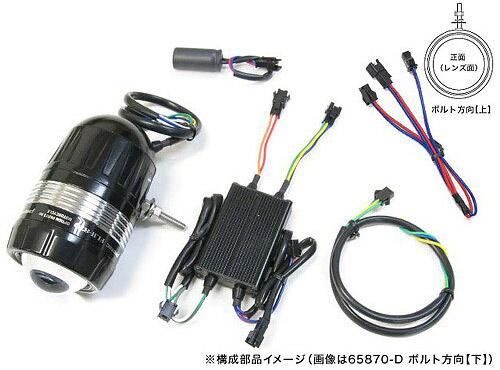 プロテック(PROTEC) FLH-870 バイク用プロジェクターLEDヘッドライト(Hi/Lo切替)ボルト方向【上】 6000K 65870-U / 02P07Feb16