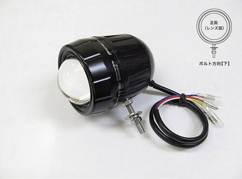 プロテック バイク用LEDフォグライト FLT-322 (REVセンサー無 増設用子機) ボルト方向【下】 66322-D / 02P07Feb16