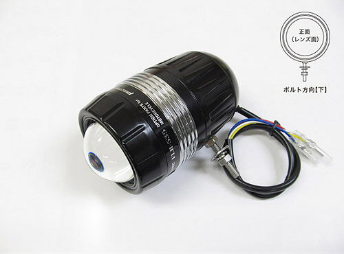 プロテック バイク用LEDドライビングライト FLH-535 (REVセンサー無 増設用子機) ボルト方向【下】 66535-D / 02P07Feb16