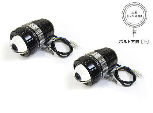 プロテック 自動車用LEDフォグライト FLH-533 (REVセンサー無し 左右1set) ボルト方向【下】 68533-D / 02P07Feb16