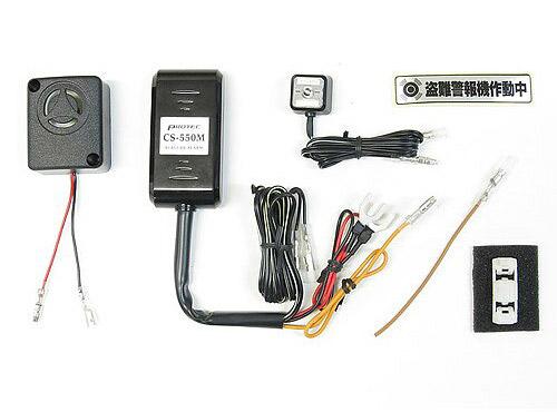 プロテック Ninja1000['11~'16]用盗難警報機(バイクアラーム) 12001 CS-K01