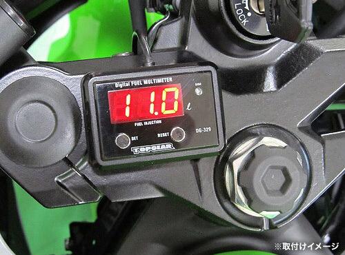 プロテック DG-K06 Ninja250SL['15~ BX250A]専用精密燃料計 デジタルフューエルマルチメーター (フューエルメーター) 11527 / 02P07Feb16
