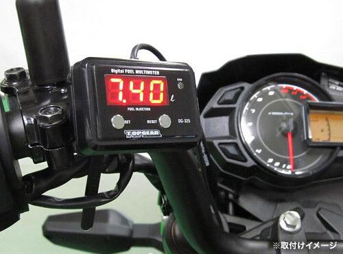 プロテック DG-K07 Z125 PRO['16~ BR125H]専用精密燃料計 デジタルフューエルマルチメーター(フューエルメーター) 11530 / 02P07Feb16