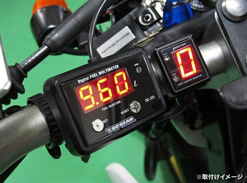 プロテック DG-Y06 セロー250['08~ DG17J]専用精密燃料計 デジタルフューエルマルチメーター(フューエルメーター) 11520 / 02P07Feb16